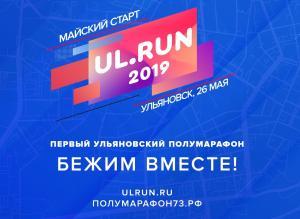 Спортивный марафон :