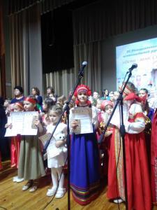 lll Региональный конкурс исполнителей русской песни