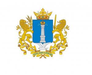 Управление образования администрации г. Ульяновска :