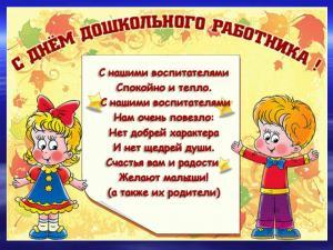 Во многих странах мира, в том числе и в России. :