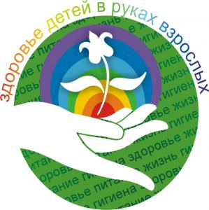 С 7.04 по 27.04 - Фестиваль здоровья в ДОУ. :